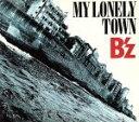 【中古】 MY LONELY TOWN(...