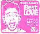 【中古】 Noriyuki Makihara 20th An...
