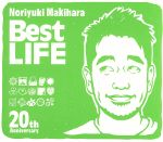 【中古】 Noriyuki Makihara 20th Anniversary Best LIFE /槇原敬之 【中古】afb