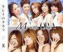 【中古】 キレイのチカラ/翼 Blue Ver. /M with QReA 【中古】afb