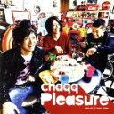 楽天ブックオフオンライン楽天市場店【中古】 Pleasure(プレジャー) /chaqq 【中古】afb