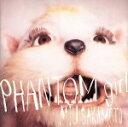 【中古】 PHANTOM girl(初回限定盤)(DVD付) /坂本美雨 【中古】afb