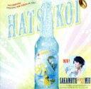 【中古】 HATSUKOI(初回限定盤)(DVD付) /坂本美雨 【中古】afb