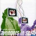 【中古】 avenger strikes back /avengers in sci-fi 【中古】afb