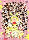 【中古】 AKB48 チーム8 ライブコレクション〜まと