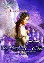 【中古】 願いを叶える77の扉 大天使とマスターを呼ぶ /ドリーンバーチュー【著】,宇佐和通【訳】 【中古】afb