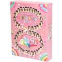 TOYOTA presents AKB48チーム8 全国ツアー 〜47の素敵な街へ〜 Blu−ray SPBOX(AKB48オフィシャルショップ限定商 afb