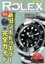 【中古】 REAL ROLEX(Vol.18) CARTOP...