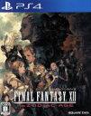 【中古】 ファイナルファンタジーXII ザ ゾディアック エイジ /PS4 【中古】afb