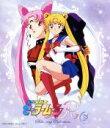 【中古】 美少女戦士セーラームーンR Blu−ray COL...