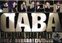 【中古】 PROJECT DABA DVD DABA〜Memorial Year Party〜午年だよ☆ほぼ全員集合!!(アニメイト限定版) /DABA 【中古】afb