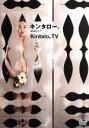 【中古】 キンタロー。初単独ライブ「Kintalo。TV」