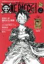 【中古】 ONE PIECE magazine(Vol.1) 集英社ムック/尾田栄一郎(その他) 【中古】afb