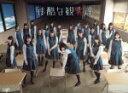 【中古】 残酷な観客達 Blu−ray BOX(通常版)(Blu−ray Disc) /石森虹花,今泉佑唯,上村莉菜,秋元康(原作、企画),牧戸太郎(音楽) 【中古】afb