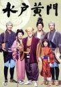 【中古】 水戸黄門 第36部 DVD−BOX /(ドラマ) 【中古】afb