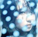 【中古】 NAMiDA(完全生産限定盤) /KANA−BOO...
