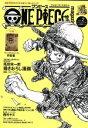 【中古】 ONE PIECE magazine(Vol.2) 集英社ムック/尾田栄一郎(その他) 【中古】afb