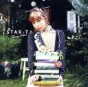 【中古】 STAR−T!(Type A)(DVD付) /河西智美 【中古】afb
