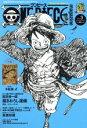 【中古】 ONE PIECE magazine(Vol.3) 集英社ムック/尾田栄一郎(その他) 【中古】afb