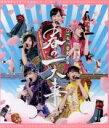 【中古】 ももクロ春の一大事2017 in 富士見市 LIVE(Blu-ray Disc) /ももいろクローバーZ 【中古】afb