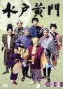 【中古】 水戸黄門 第37部 DVD−BOX /(ドラマ) 【中古】afb