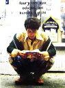 【中古】 four years ago オダギリジョー写真集 オダギリジョー/黒田光一 /黒田光一【