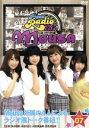 【中古】 Pigoo Radio Mousa Vol.7 /中田ちさと