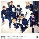 【中古】 MIC Drop/DNA/Crystal Snow(初回限定盤B)(DVD付) /BTS(防弾少年団) 【中古】afb