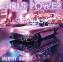 【中古】 GIRLS POWER(初回限定盤)(DVD付) /SILENT SIREN 【中古】afb