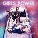 【中古】 GIRLS POWER(通常盤) /SILENT SIREN 【中古】afb