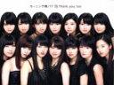 【中古】 15 Thank you,too(初回生産限定盤)(Blu−ray Disc付) /モーニング娘。'17 【中古】afb