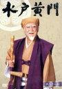 【中古】 水戸黄門 第38部 DVD−BOX /(ドラマ) 【中古】afb