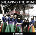 BREAKING THE ROAD /GANG PARADE afb