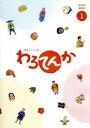 【中古】 連続テレビ小説 わろてんか 完全版 ブルーレイ B...