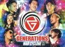 【中古】 GENERATIONS LIVE TOUR 2017 MAD CYCLONE(初回生産限定版)(Blu-ray Disc) /GENERATIONS 【中古】afb