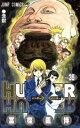 【中古】 HUNTER×HUNTER(35) ジャンプC/冨...