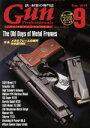 【中古】 Gun Professionals(2016年9月号) 月刊誌/ホビージャパン 【中古】afb