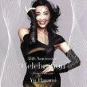 """【中古】 35thAnniversary""""Celebration""""〜fromYUtoyou〜(DVD付) /早見優 【中古】afb"""