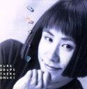 Other - 【中古】 ピュア・ドロップス /大貫妙子 【中古】afb