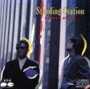【中古】 Standing Ovation /CHAGE and ASKA 【中古】afb