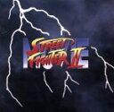 【中古】 「ストリートファイターII」オリジナル サウンドトラック /(オリジナル サウンドトラック) 【中古】afb