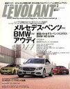 【中古】 LE VOLANT(2 February 2014 Volme.38 Number.443) 月刊誌/学研プラス(その他) 【中古】afb