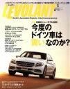 【中古】 LE VOLANT(5 May 2014 Volme.38 Number.446) 月刊誌/学研プラス(その他) 【中古】afb