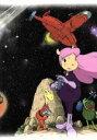 【中古】 TVシリーズ「宇宙船サジタリウス」DVD−BOX1...