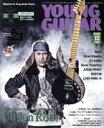 【中古】 YOUNG GUITAR(2014年12月号) 月刊誌/シンコーミュージック 【中古】afb