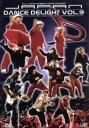 【中古】 ストリートダンスDVDシリーズ JAPAN DAN...