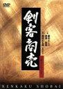 【中古】 剣客商売 第1シリーズDVD−BOX /藤田まこと...