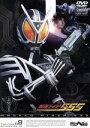 【中古】 仮面ライダー555(ファイズ) Vol.8 /石ノ...