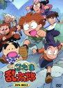 【中古】 忍たま乱太郎 DVD−BOX2 /尼子騒兵衛(原作...