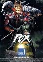 【中古】 仮面ライダーBLACK RX Volume.1 /石ノ森